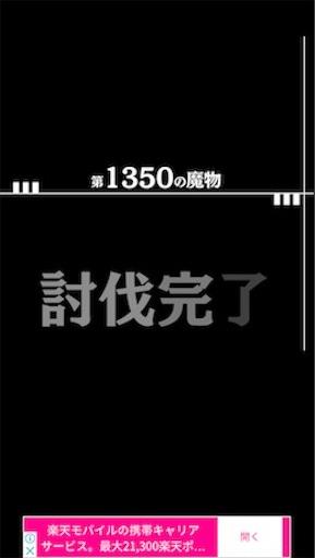 f:id:tntktn_game:20200924013057j:image