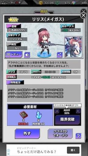 f:id:tntktn_game:20200924013119j:image