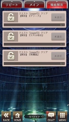 f:id:tntktn_game:20200924020129j:image