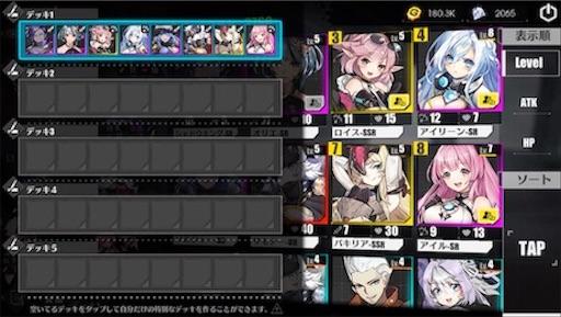 f:id:tntktn_game:20200924022147j:image
