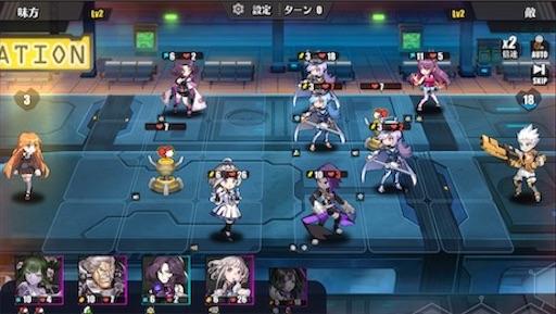 f:id:tntktn_game:20200924022458j:image