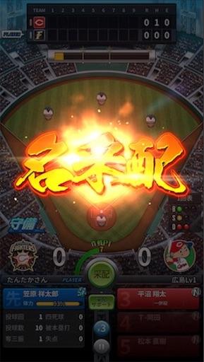 f:id:tntktn_game:20200924022925j:image