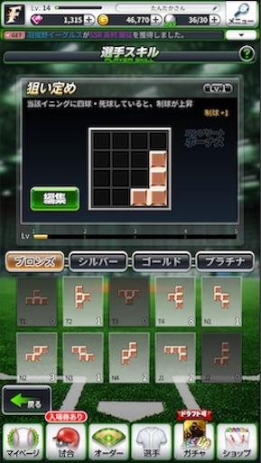 f:id:tntktn_game:20200924023202j:image