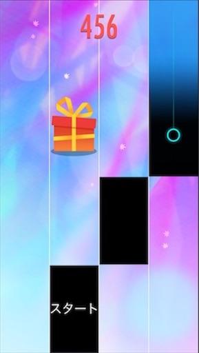 f:id:tntktn_game:20200924023703j:image