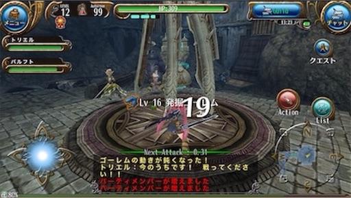 f:id:tntktn_game:20200924024309j:image