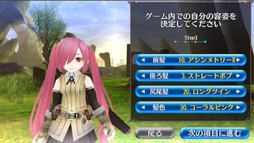 f:id:tntktn_game:20200924024348j:image