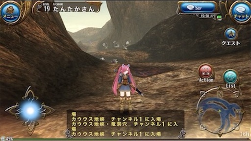 f:id:tntktn_game:20200924024502j:image