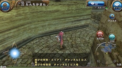 f:id:tntktn_game:20200924024600j:image