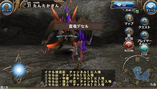 f:id:tntktn_game:20200924024616j:image