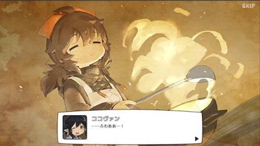f:id:tntktn_game:20200924025222j:image