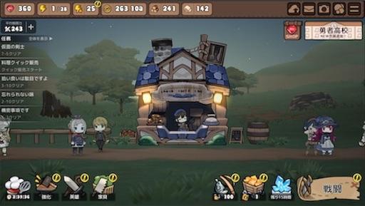 f:id:tntktn_game:20200924025439j:image