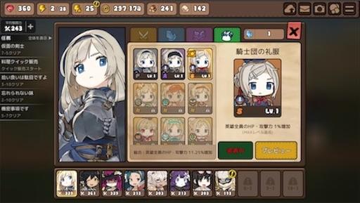f:id:tntktn_game:20200924025511j:image