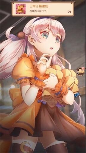 f:id:tntktn_game:20200924100354j:image