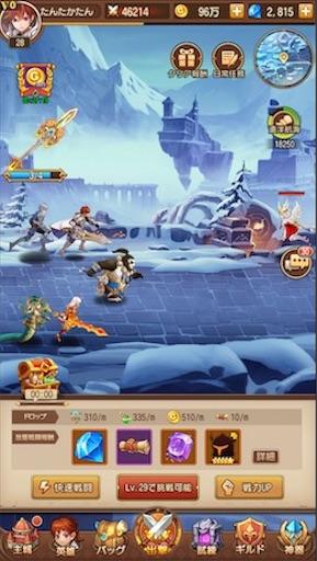 f:id:tntktn_game:20200924100417j:image