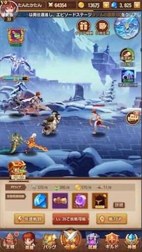 f:id:tntktn_game:20200924100449j:image