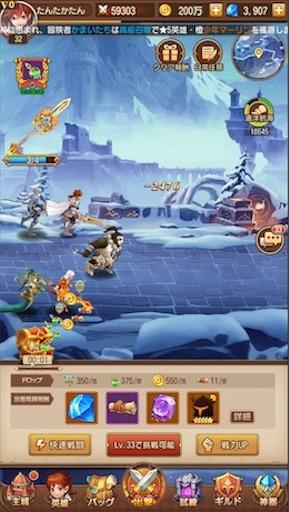 f:id:tntktn_game:20200924100452j:image
