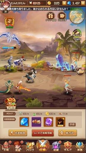 f:id:tntktn_game:20200924100506j:image