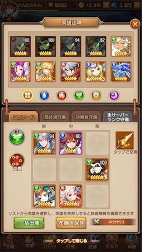 f:id:tntktn_game:20200924100520j:image