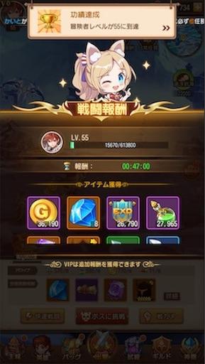 f:id:tntktn_game:20200924100556j:image