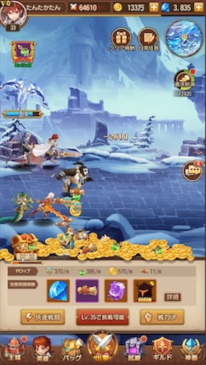 f:id:tntktn_game:20200924100629j:image