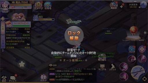 f:id:tntktn_game:20200924110704j:image