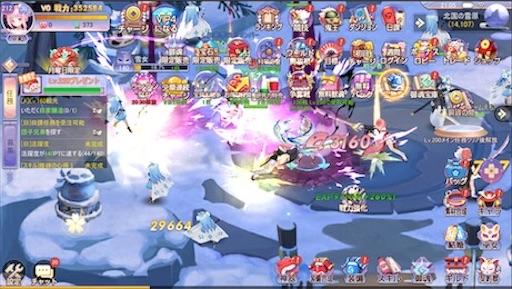 f:id:tntktn_game:20200924110749j:image