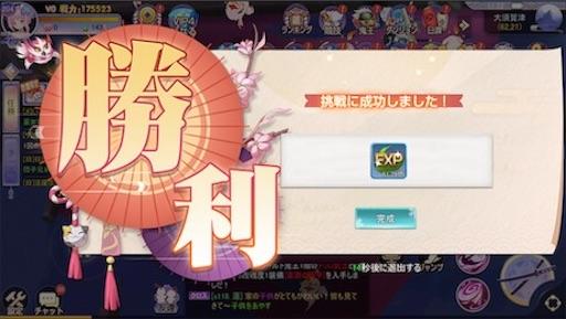 f:id:tntktn_game:20200924110938j:image