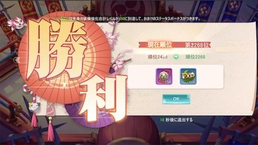 f:id:tntktn_game:20200924111003j:image