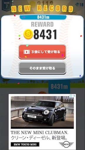 f:id:tntktn_game:20200924112026j:image