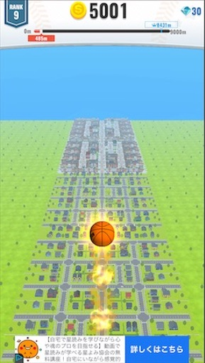 f:id:tntktn_game:20200924112038j:image