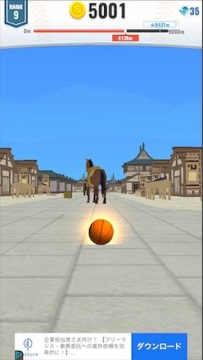 f:id:tntktn_game:20200924112048j:image