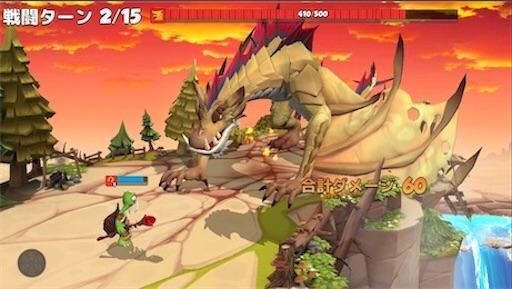 f:id:tntktn_game:20200924113945j:image