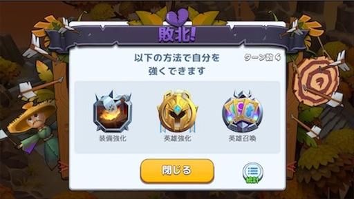 f:id:tntktn_game:20200924114006j:image