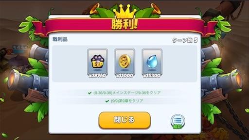 f:id:tntktn_game:20200924114417j:image