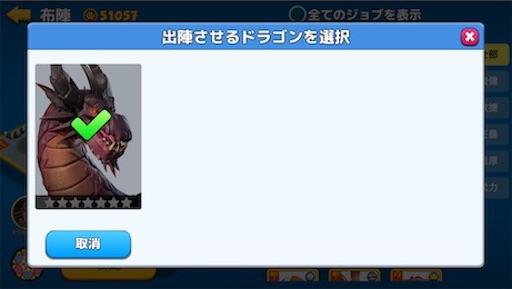 f:id:tntktn_game:20200924114556j:image