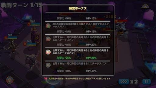 f:id:tntktn_game:20200924114620j:image