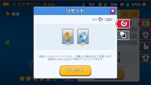 f:id:tntktn_game:20200924114637j:image