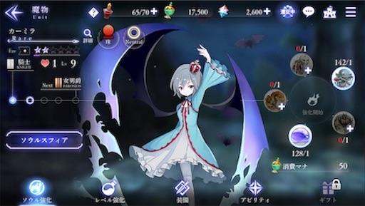 f:id:tntktn_game:20200924123905j:image