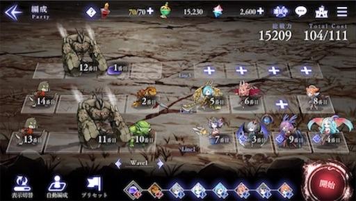 f:id:tntktn_game:20200924123932j:image