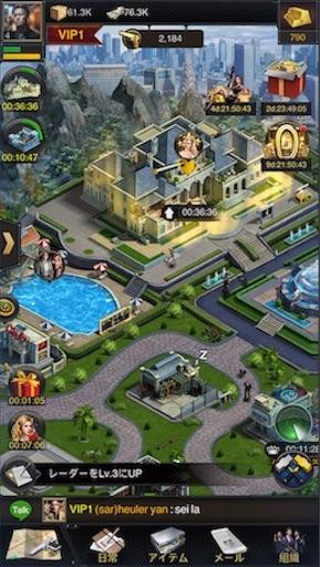 f:id:tntktn_game:20200924125320j:image
