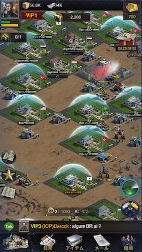 f:id:tntktn_game:20200924125323j:image