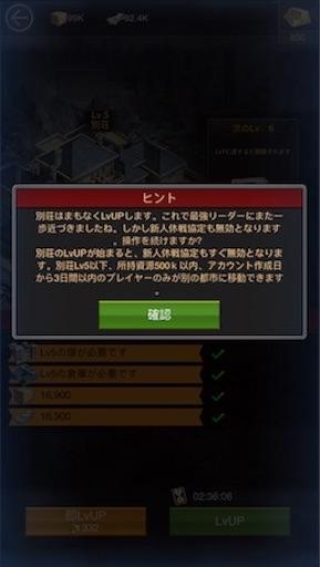 f:id:tntktn_game:20200924125415j:image