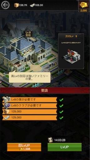 f:id:tntktn_game:20200924125440j:image