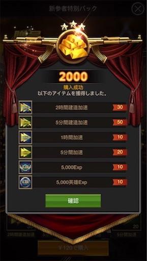 f:id:tntktn_game:20200924125525j:image