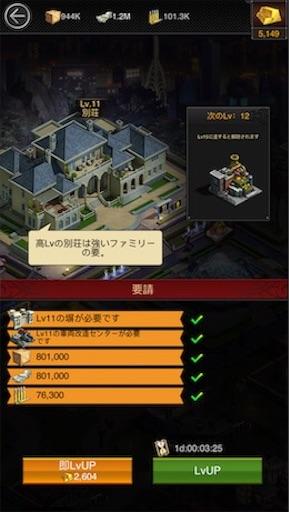 f:id:tntktn_game:20200924125558j:image