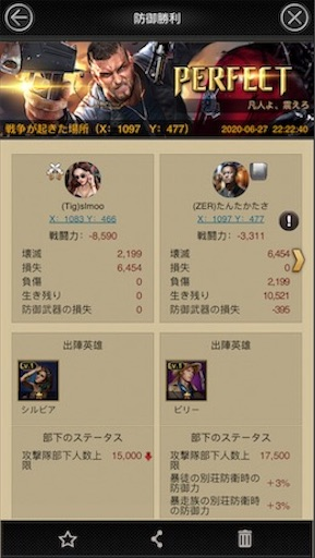 f:id:tntktn_game:20200924125617j:image