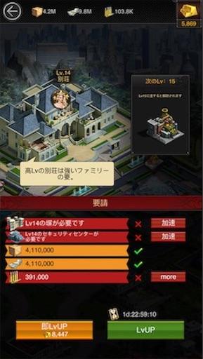 f:id:tntktn_game:20200924125819j:image
