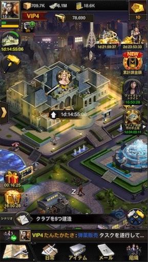 f:id:tntktn_game:20200924125856j:image