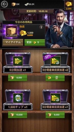 f:id:tntktn_game:20200924130124j:image