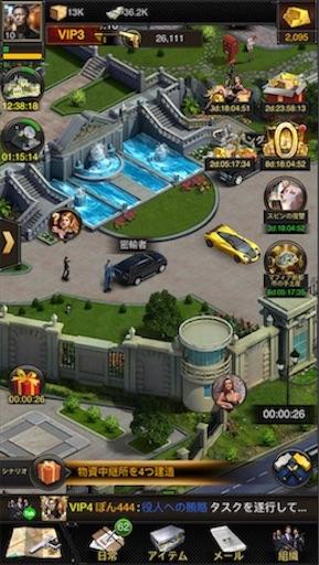 f:id:tntktn_game:20200924130128j:image